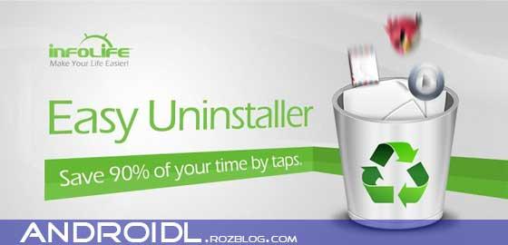 حذف آسان برنامه ها یا Easy Uninstaller Pro v2.0.5